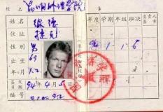 097-Jsem-čínským-studentem