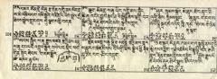 099-Svaté-písmo